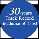 30年の実績!信頼の証です。